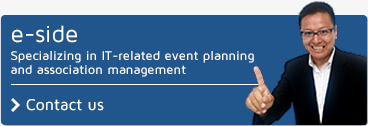 e-side - specializing in IT-related event planning and association management. contact us