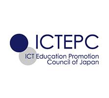 ICT教育推進協議会