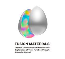 新学術領域研究 「融合マテリアル:分子制御による材料創成と機能開拓」