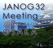 JANOG32 Meeting