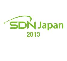 SDN Japan 2013