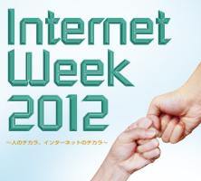 Internet Week 2012