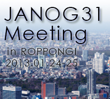 JANOG31 Meeting
