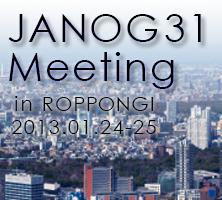 JANOG31 Meeting
