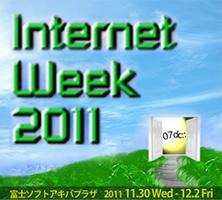 Internet Week 2011