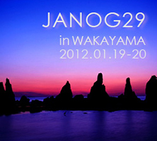 JANOG29 Meeting