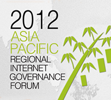 Asia-Pacific Regional Internet Governance Forum