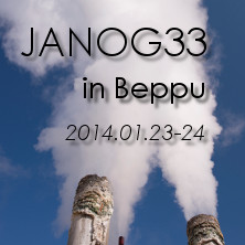 JANOG33 Meeting