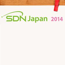 SDN Japan 2014