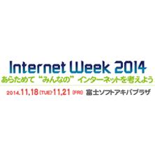 Internet Week 2014