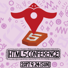 HTML5 Conference 2018
